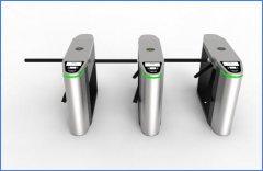 <b>公司新品介绍―豪华款全自动三辊闸验票机(QMPS)</b>