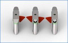 <b>公司新品介绍―豪华款智能翼闸验票机(QMPY)</b>